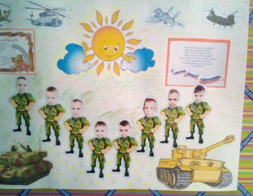 23 февраля — День защитников Отечества